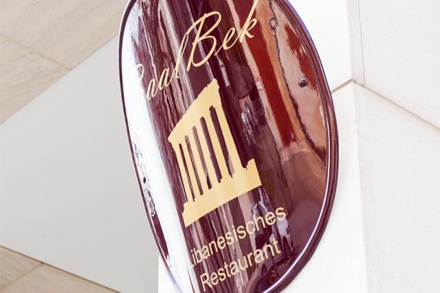Libanesisches Restaurant Baalbek, München